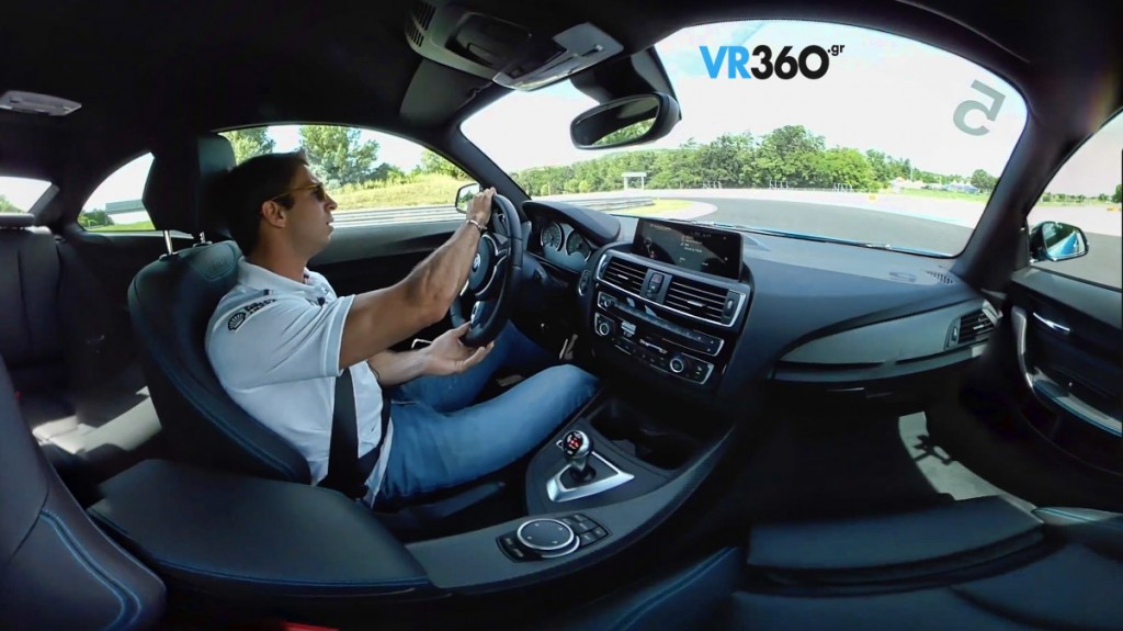 VR 360 -360 BMW VIDEO